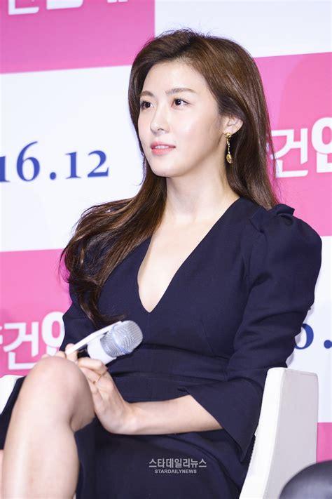 ha ji won ha ji won comments on being entangled in president s