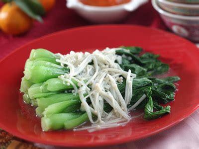 resep sayuran tumis sawi jamur