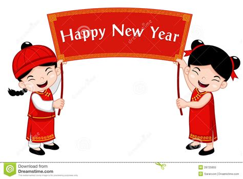 new year song royalty free royalty free stock photo image 28725855