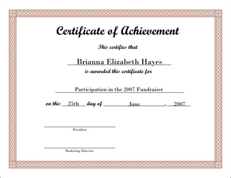 free printable certificate 3