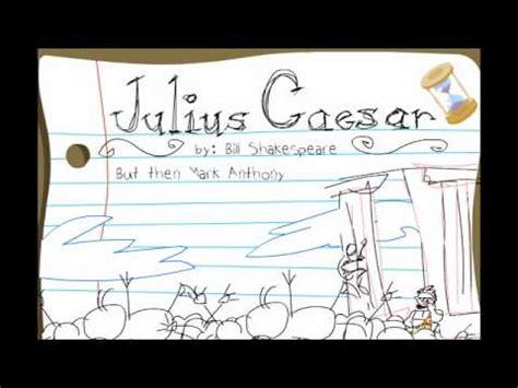 last minute book reports last minute book reports fast julius caesar