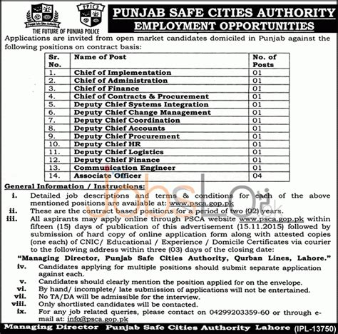 Mba Punjab Lahore 2015 by Punjab Safe Cities Authority Lahore 2015 Employment