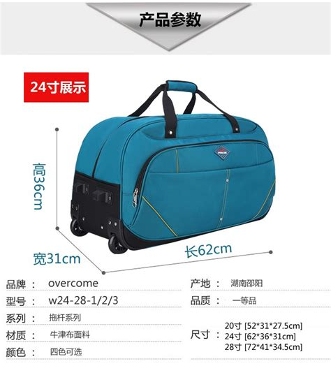 cabin crew bags custom carry on luggage size jet blue cabin crew bag buy