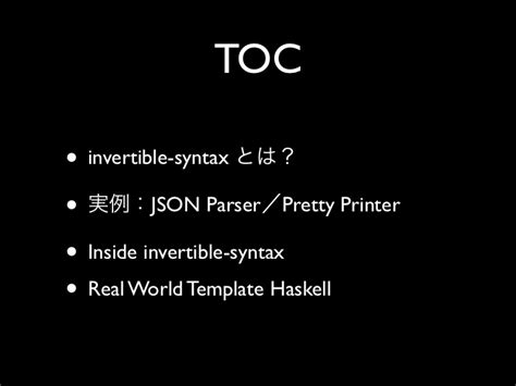 template haskell invertible syntax 入門
