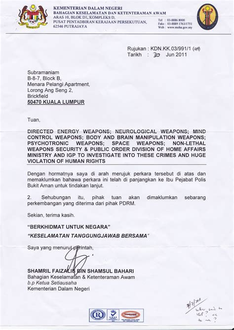 Offer Letter Sle In Malaysia offer letter in malaysia sle employment verification