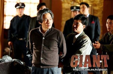 film drama korea giant sbs quot giant quot ends run triumphing on tv chart hancinema