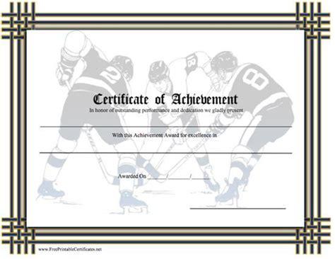 printable certificate  achievement   sport
