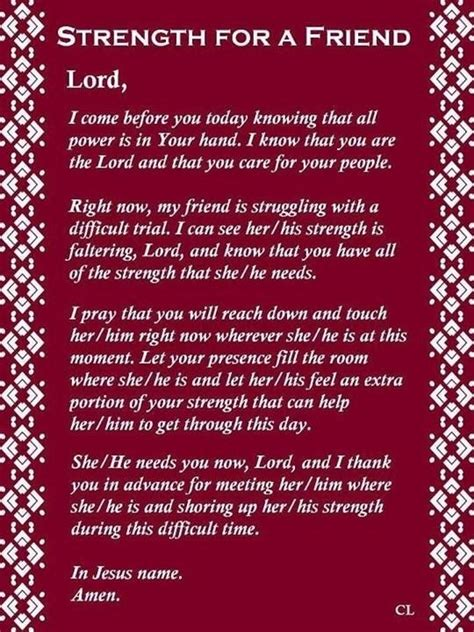 prayer for strength and comfort strength for a friend prayer ann a friend of jesus 2013