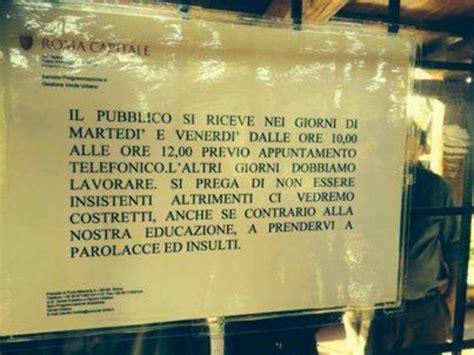comune di roma ufficio aire dagli uffici ai negozi quando il cartello di avvertimento