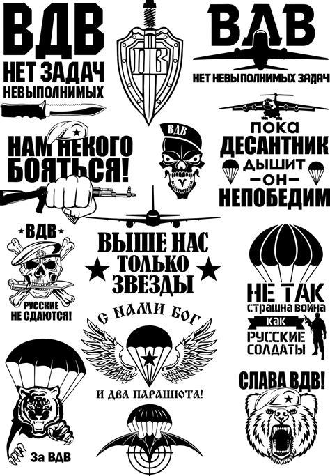 Free Car Stickers