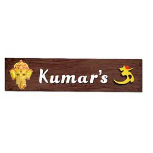 decorative name plates for home home design ideas decorative name plates for home home design ideas