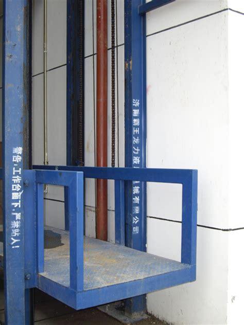 Cargo Lift Lift Barang Elevator loading freight elevator in jinan shandong china jinan bawang longli hydraulic machinery co ltd