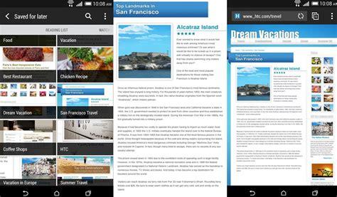 web browser apk htc browser app apk install naldotech