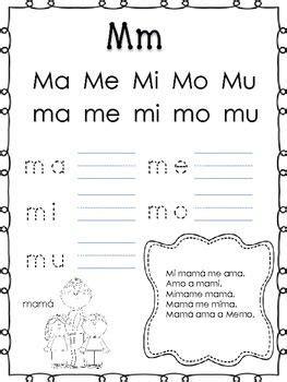 imagenes para colorear y aprender a leer la gran cartilla fon 233 tica programa para aprender a leer y
