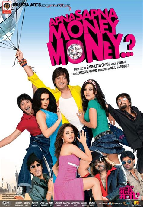 film comedy hindi hd apna sapna money money 2006 full movie watch online free