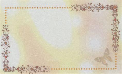 scs alkarim bingkai undangan al karim
