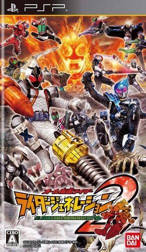 download theme psp kamen rider all kamen rider rider generation 2 jpn psp iso download