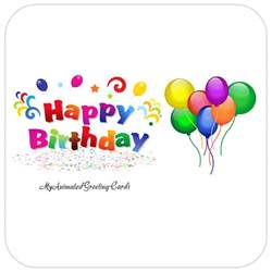 happy birthday animated card my animated greeting cards