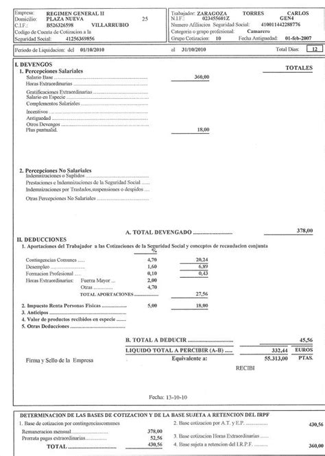 tabla tarifa articulo 113 ley de isr para 2015 tablas para calcular el isr art 113 2016