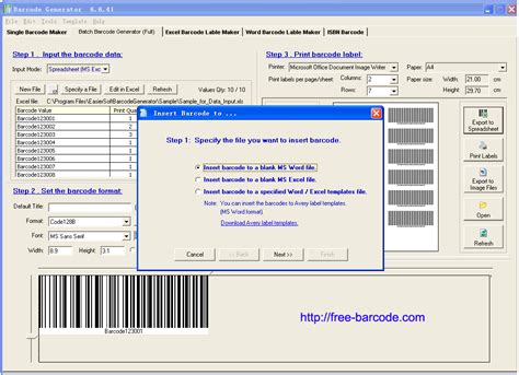 adoview 1 0 serial number generator soft serial key and free barcode generator free download and software