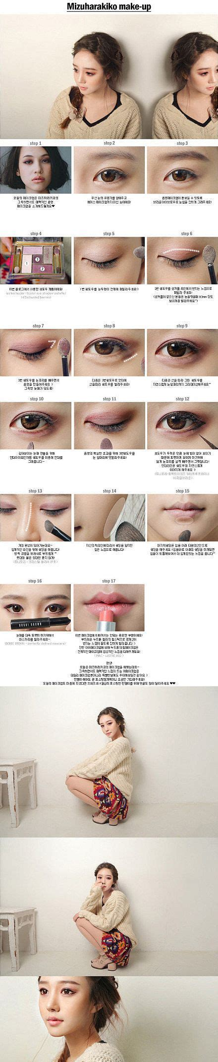 tutorial makeup ulzzang 76 best kpop makeup images on pinterest asian makeup