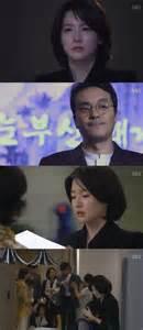 Korean drama saimdang light s diary hancinema the korean movie