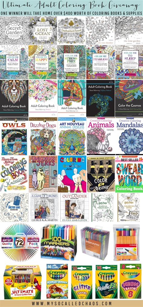 Book Giveaways 2016 - massive adult coloring books giveaway kiss my tulle