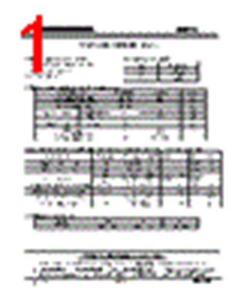 d2012 transistor datasheet pdf d2012 datasheet pdf list of unclassifed manufacturers