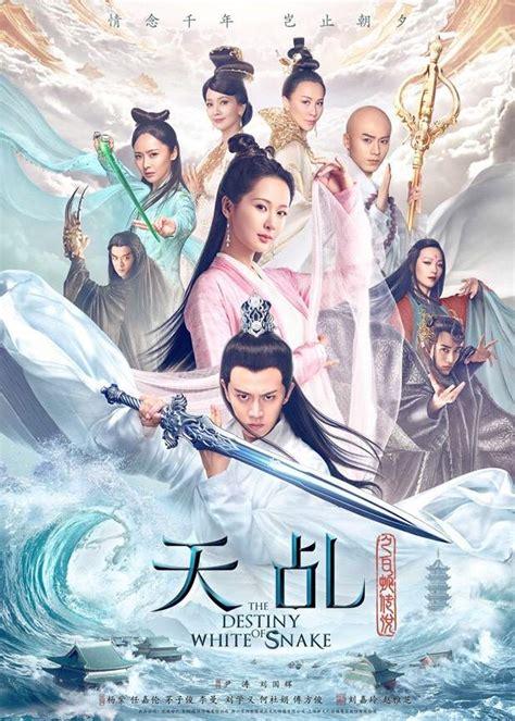 chinese film white snake new chinese dramas in 2018 1 3 asian dramas and