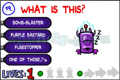 theme impossible quiz impossible quiz 2 answers www pixshark com images