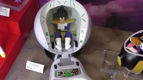 Figure Rise Mechanics Saiyan Space Pod figure rise mechanics サイヤ人宇宙船 仮 saiyan space pod tentative
