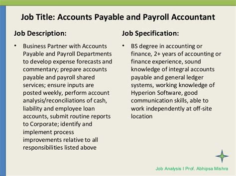 pin accounts payable description sle