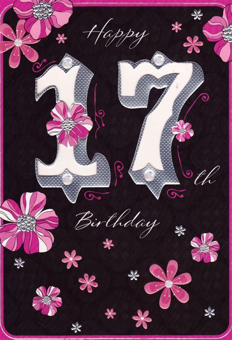 happy 17th birthday juliette home cards birthdays 13 18