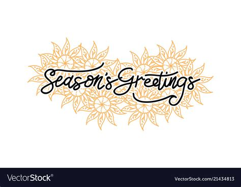 seasons greetings templates free seasons greetings template royalty free vector image