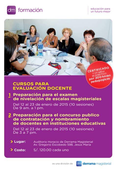 dm formacin equipo de capacitacin docente de derrama magisterial dm formaci 243 n anuncia cursos para enero 2015 portal