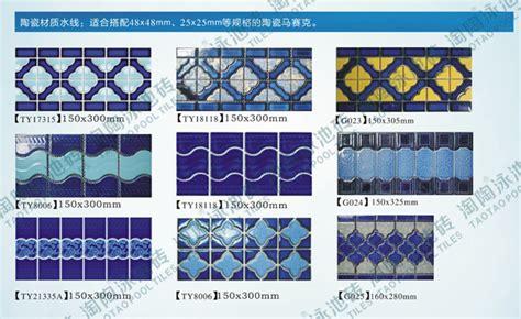 pattern grading miami sle design non slip swimming pool colorful mosaic wall