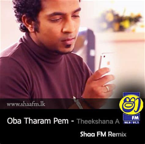 download mp3 dj una nonstop shaa fm remix downloads sinhala songs download sinhala