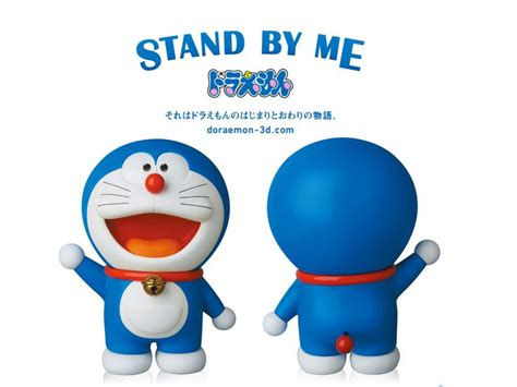 wallpaper doraemon stand by me iphone stand by me doraemon 3d movie hd wallpaper ide buat