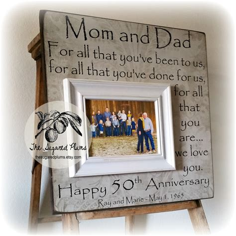 Wedding Gift 50 by 50th Anniversary Gifts Parents Anniversary Gift For All That