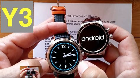 lemfo y3 android 5 1 smartwatch unboxing 1st look
