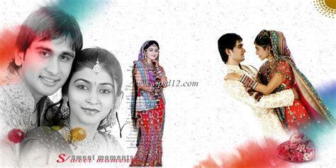 Photoshop Backgrounds: Indian Wedding Album Templates