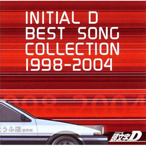 song collection v a 頭文字 イニシャル d best song collection 1998 2004