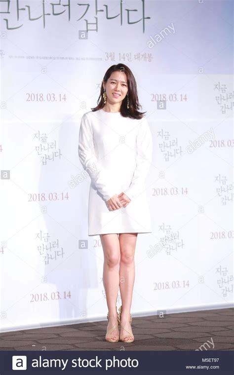 so ji sub and son ye jin seoul korea 22nd feb 2018 so ji sub and son ye jin