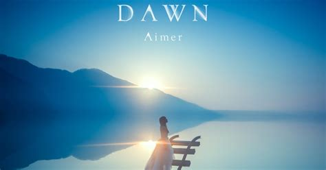 aimer noir album download download album aimer dawn