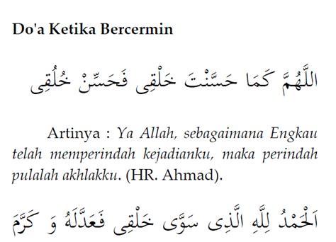 tutorial shalat taubat kumpulan doa islam sehari hari kumpulan doa sehari