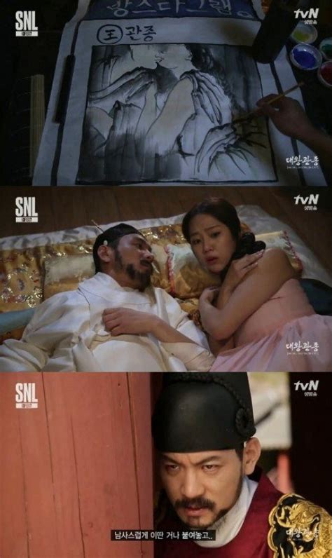 Bed Snl by Snl 7 Parodies Sulli And Choiza S Bed Selcas Netizen Buzz