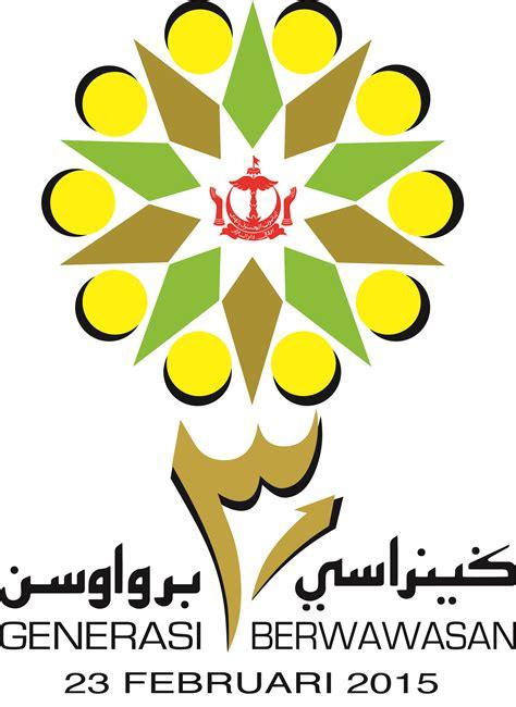 brunei national day logo 2016 logo hari kebangsaan brunei 2011 logo logo hari kebangsaan