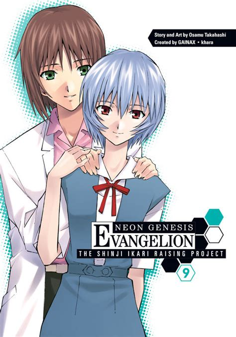 Evangelion Shinji Ikari Raising Project Vol 9