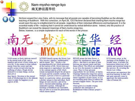nam myoho renge kyo living the mystic through daimoku books lotus quotes quotesgram