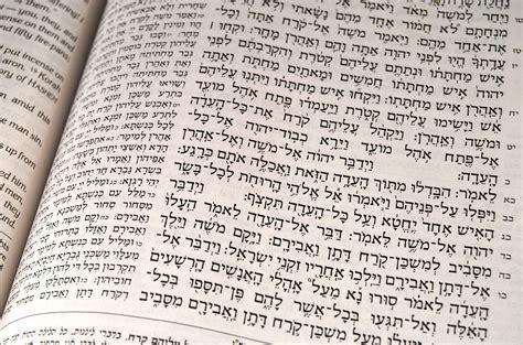 hebrew word for comfort jesus light and glory northwest bible advent